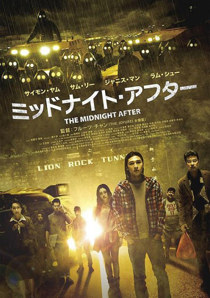 midnightafter-07