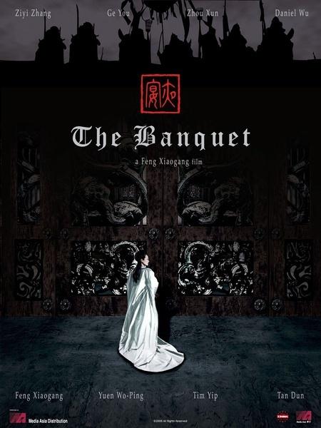 thebanquet-01